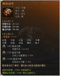 http://sha.game2.cn/images/smzzf02.jpg